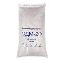 Сорбент ОДМ-2Ф